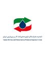اتحادیه صادرکنندگان فرآورده های نفت، گاز و پتروشیمی ایران