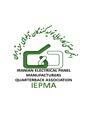 انجمن صنفی تولیدکنندگان تابلوهای برق ایران